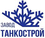 Завод Танкострой